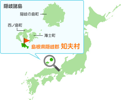 知夫村の位置